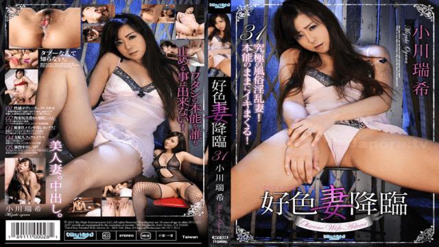 Japan Videos SkyHigh-Ent Sky-238 Mizuki Ogawa Dirty Minded Wife Advent Vol 31