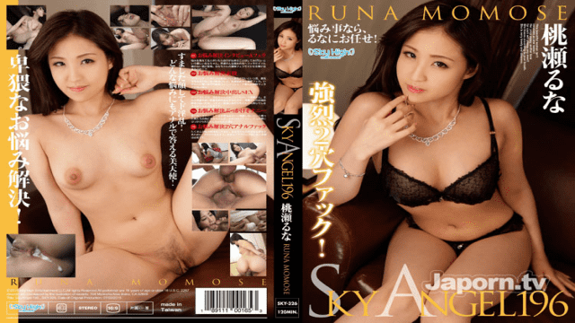 Japan Videos Skyhigh Ent SKY-326 Runa Momose Sky Angel Vol.196