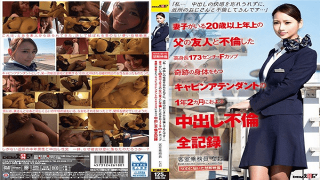 Japan Videos SOD Create sdmu-589 Nao Wakana F Cup That Is Wretched With His Elder Father's Friend Over 20 Years Old Who Has A Wife And Children Cabin Attendant 's Annual Coterie Infidelity Record For 1 Year And 2 Months