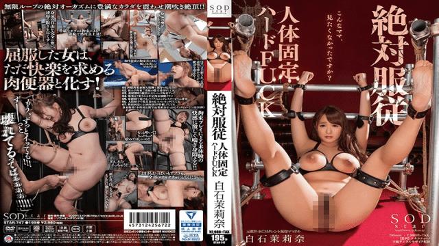 Japan Videos SOD Create STAR-747 Marina Shiraishi Total Obedience Strapped Down Hard Fucks