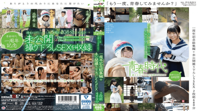 Japan Videos SODCreate SDAB-027 CD3 Would You Like To Experience Your Youth Again Memories Of Youth 1 year Anniversary Highlights + Previously Unreleased 5 Sex Scenes 480 Minutes