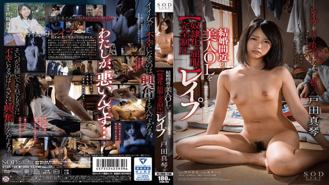 Japan Videos SODCreate STAR-765 Makoto Toda This Beautiful Office Lady Who Is About To Get Married Goes Through [Sex Slavery/Obedience Training/Total Dominance] Rape This Young Girl Was Wearing Earphones While Riding Her Bicycle, And Now Become Our Victim