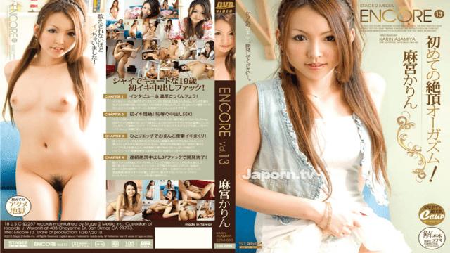 Japan Videos STAGE 2 MEDIA S2M-013 Karin Mamiya Encore Vol.13