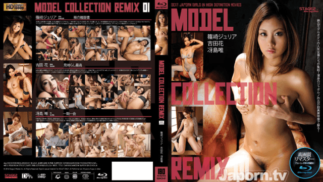 Japan Videos STAGE2MEDIA S2MCR-01 Model Collection Remix 01 : Julia Shinozaki, Hana Yoshida, Yui Saejima
