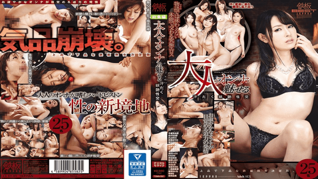 Japan Videos TEPPAN TOMN-081 The Adult Womans Enchanting, Sweaty Sex