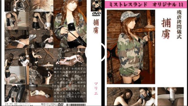 Japan Videos Tokyo-Hot mldo011 Tokyo Thermal POW