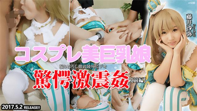 Japan Videos Tokyo-Hot n1235 Saya Fujii tokyo Thermal Cosplay Beauty Big Breasts Daughter Amazing Shocking Shocking Part 1