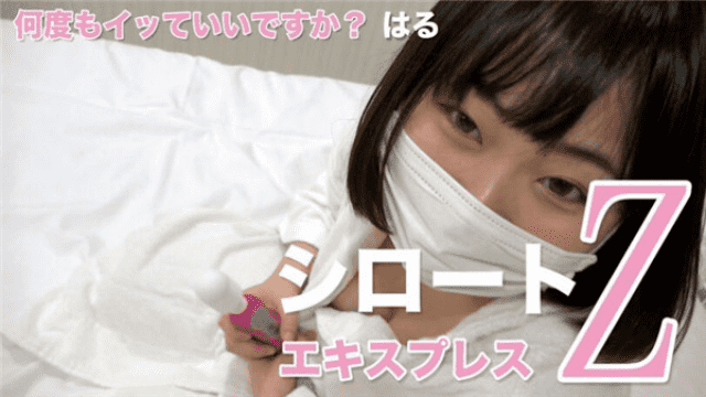 Japan Videos Tokyo-Hot SE013 Tokyo fever How many times can I hurt? Spring