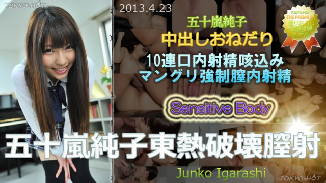 Japan Videos [TokyoHot n0843] Sensitive Body - Jav Uncensored
