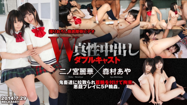 Japan Videos [TokyoHot n0970] Reika Ninomiya, Aya Morimura - School Game - Jav Uncensored