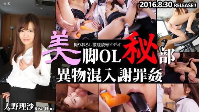 Japan Videos [TokyoHot n1177] Office Beauty Worker Confession - Jav Uncensored Online